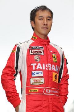 Mineo Kyosuke