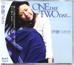 cd-oneday_twoday