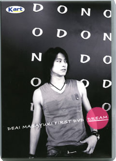 dvd-dream