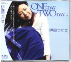 cd-oneday_twoday