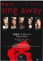 sing-awary(2006年7月31日)