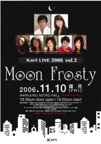 moon-frosty(2006年11月10日)