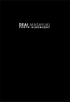 出合正幸 2007 Photo Album