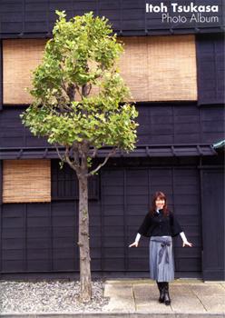 伊藤つかさ Photo Album